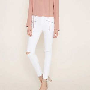Forever21 Contemporary White Skinny Jeans